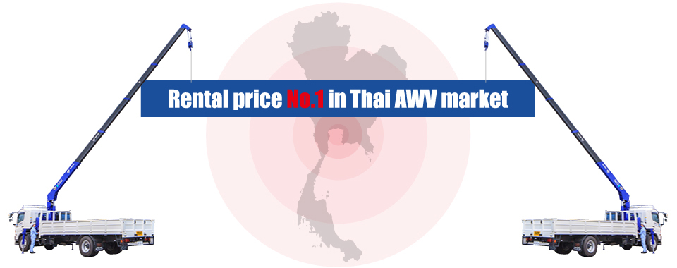 Rental price No.1 in Thai AWV market